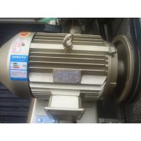 Quality Sigle Phase Reciprocating Industrial Air Compressor Belt Type 8bar 3hp / 2.2KW 2 for sale