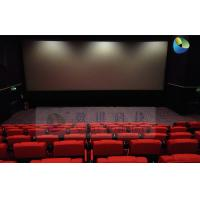 Luxury Design 3D Cinema System With Red Comfortable Seats And Newest Movies Manufactures