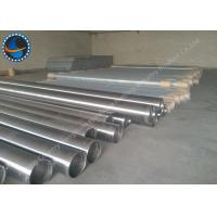 5.8 M Length Johnson Wire Screen Water Well Pipe Big Size Simple Structure Manufactures