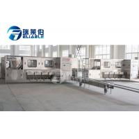 China Popularly Used 5 Gallon Water Filling Machine , Water Bottling Equipment 300BPH on sale