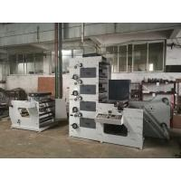 China 6 colors or 4 colors LC-RY650 850 950 paper cup paper bag flexo printing machine/flexographic printer machinery on sale