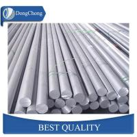Non Polished 7075 Aluminium Round Bar 100-6000mm Length Punched Plate Use Manufactures