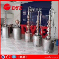 50L / 100L / 150L / 200L red copper alcohol distilling machine for makong wine Manufactures