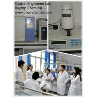 Optical brightener Uvitex MDAC CAS No 91-44-1 for silk/ fiber and wool Optical Brightener SWN 140 Manufactures