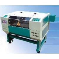 Buy cheap Laser Cutting Machine (Hs CO2-160100) from wholesalers
