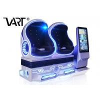 Virtual Reality 9D VR Cinema Simulator With Double Seats Black + White Color Manufactures