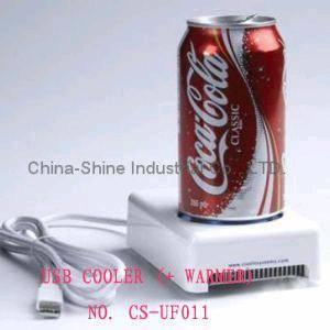 China USB Cooler&Warmer on sale