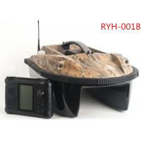 Camouflage Color Two Way Wireless Remote Control GPS Bait Boat - Upgraded Edition Of RYH-001B Manufactures