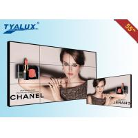Conference Room Video Wall 2x2 Samsung LED TV Wall with Free Software Manufactures