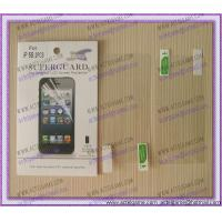 Quality iPhone5 iPhone5S Screen Protector Screen Guard accessory for sale