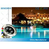 Buy cheap 3W 82*120  SAL062A3 LED underwater pool light Life Span >50000 Hours from wholesalers