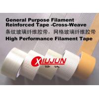 High Performance Filament Tape Manufactures