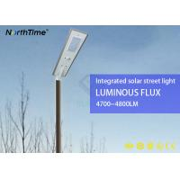 USA Bridgelux LED Integrated Solar Street Light 40W 30W 20W For Garden / Park Manufactures