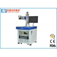 Fastest Cold Laser UV Laser Marking Machine for Iphone Mobile Sapphire Manufactures