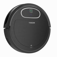 Buy cheap 3 In 1 Remote Control Robot Vacuum Cleaner For Household Sweeping / Vacuuming / from wholesalers
