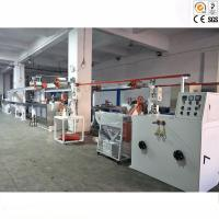 Single - Screw Wire Extrusion Machine  90mm Cable Extrusion Line 390kg / Hour Manufactures