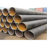 Buy cheap OEM Customized Alloy Steel Tube Black Painting Surface ISO Standard from wholesalers