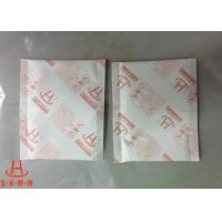 Anti Humidity Moisture Absorbing Packets Desiccant No Leakage For Collecting Moisture