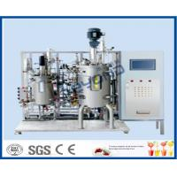 10L-200L Stainless Steel Tanks Automatic Sterilization With ISO Certificate Manufactures