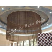 China Metal Coil Drapery on sale