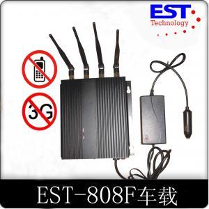 3G 33dBm Car Cell Phone Signal Jammer Blocker EST-808F1 With 4 Antenna Manufactures