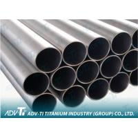 OEM Welding Titanium Pipe GR2 astm b862 Titanium welded pipe for heat Manufactures