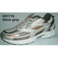 sports shoes / running shoes / sneakers