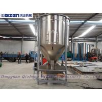 Belt Driven Animal Feed Mixer Machine , Electric Motor Conical Screw Mixer Manufactures
