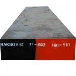 NAK80 plastic mould steel tool steel Manufactures