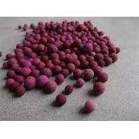 China Professional manufacturer potassium permanganate activated alumina for Ethylene eliminat on sale