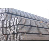 long Steel U Channel of S275JR, GB700 Q235B, Q345B, JIS Mild Steel Products / Product Manufactures