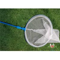 Telescopic Professional Butterfly Catching Net , Stainless Steel Garden Insect Catching Net Manufactures