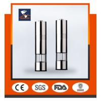 China HIGH QUALITY Electrionic salt and pepper GK-00Z mill/electronic pepper mill/grinder on sale