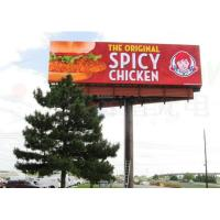 6mm Outdoor Advertising Led Display ,  Slim Led Video Display Panels Manufactures