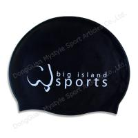 Quality silicone swimming cap for sale