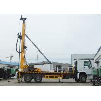 300m Water Borehole Drilling Machine , Truck Mounted Water Well Digging Equipment Manufactures