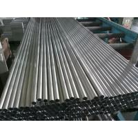 AZ61 extruded Magnesium alloy pipe AZ61A-F magnesium alloy tube AZ61A magnesium alloy bar billet rod plate sheet profile Manufactures