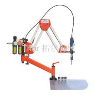 China air tapping machine on sale