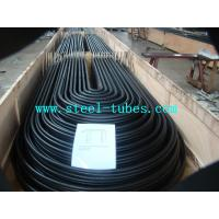 Feedwater Heater U Bend Pipe Astm A556 Gra2 B2 C2 Cold Drawn Carbon Steel Manufactures
