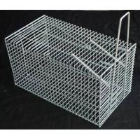 Catching Trap Cage for sale