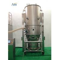 FBD Fluid-bed Dryer Drying Mass Production Scale Continuous In Pharmaceutical Batch Processing Closed system Manufactures