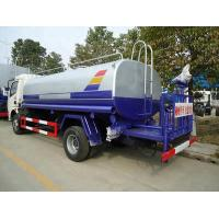 6000L - 7000L Water Tank Truck 7m3 Spraying Water Cart With Diesel Fuel Type