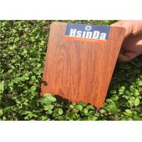 China Excellent flexibility Powder Coating UV Resistance 3D Wood Grain Effect Heat Transfer Printing on sale