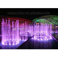 Waterproof Light Floating Water Fountains With Flowers 220v / 380v Control Cabinet Manufactures