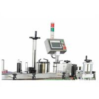 Round Bottles Single Face Automatic Labelling Machine , Automated Labeling Machines Manufactures