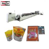 Heavy Duty Zipper Bag Making Machine / 70KW 600mm Stand Up Pouch Machine Manufactures
