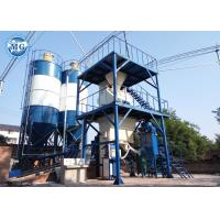 China Automatic Dry Mortar Mixing Machine 10t/H Premixed Dry Mortar Mixer Production Line on sale