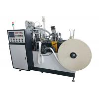 Eco Friendly Paper Cups Making Machines / High Power Paper Cup Shaper Manufactures