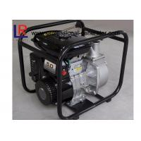 Manual Start Self - Priming Agricultural Water Pump 2 Inch Centrifugal Clear For Agricultural Irrigation Manufactures
