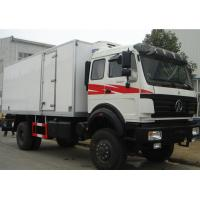 China Howo 4x2 5 Ton Refrigerated Truck , Refrigerated Delivery Van With Hook on sale
